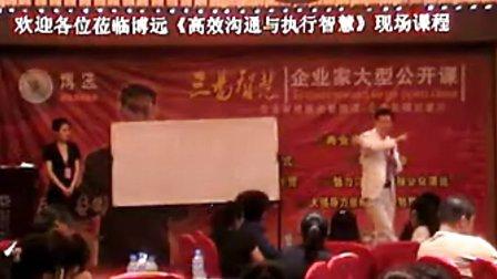 培训视频 培训互联网大会培训最新演讲高清视频
