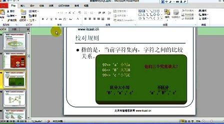 传智播客PHP培训 韩忠康 PHP视频教程 Mysql 第08讲 校对规则