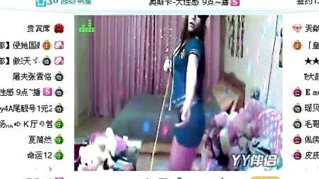 视频yy大性感 C 搜库