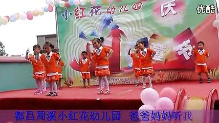 》幼儿舞蹈视频