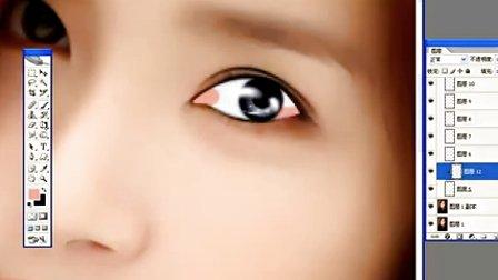 转手绘眼睛眉毛 – 搜库