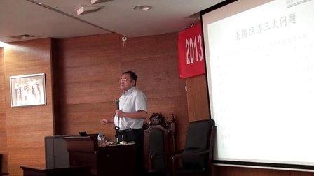 投融资专家冯鹏程教授:宏观经济与进出口企业战略5