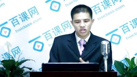 刘小明 生产车间现场管理视频