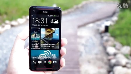 HTC Butterfly s 評測:硬件再強化,與軟件深度結合的旗艦機型