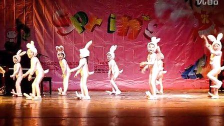 兔子舞 – 搜库
