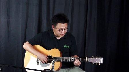 玩易吉他弹唱教学 爱的就是你