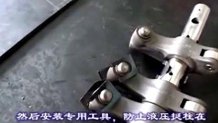 奇瑞东方之子汽车维修技术 05