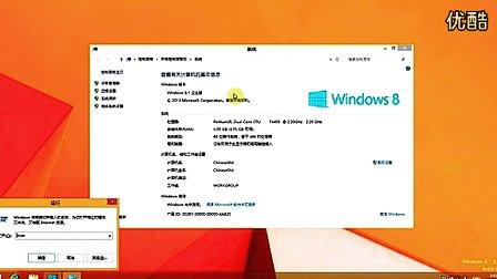 Windows 8.1 RTM简体中文版上手视频