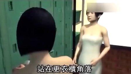 偷看女美女洗澡 C 搜库