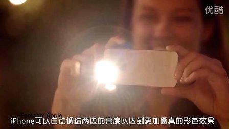 [中文字幕]iPhone 5S與Lumia 1020相機對比