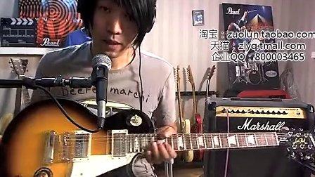 左轮淘宝店:Epiphone Standard LP PRO 电吉他音色试听评测