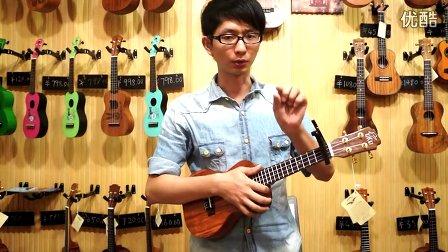 【小鱼吉他屋】如何使用变调夹转调(尤克里里ukulele版)