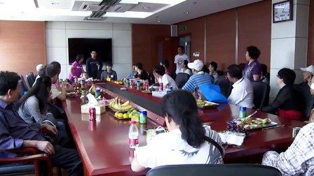 2013年国际共济失调日北京聚会纪实——病友交流