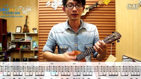 【小鱼吉他屋】尤克里里ukulele张震岳《再见》完整切音教学