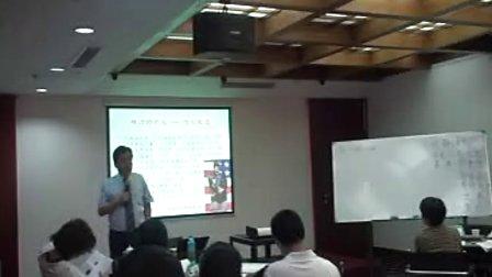 刘建讲师-演讲技巧-模拟训练(珠海移动公司)