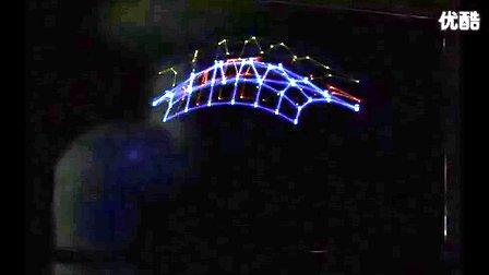 LIGHT MOTION ANIMATIONS2来自NSTRMNT