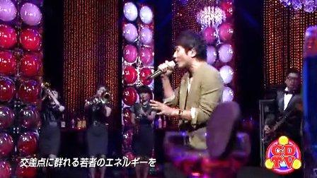 カウントダウンTV 大塚愛 柏木由紀 ポルノ 10月19日