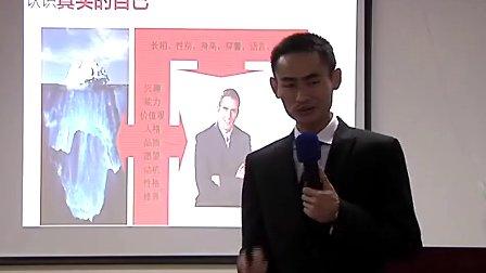 20131020职业化2(陈培松)