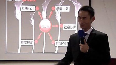 20131020职业化4(陈培松)