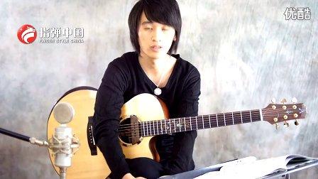 程 叶锐文--铁血丹心 指弹吉他教学-叶锐文的吉他谱 六线谱,GTP