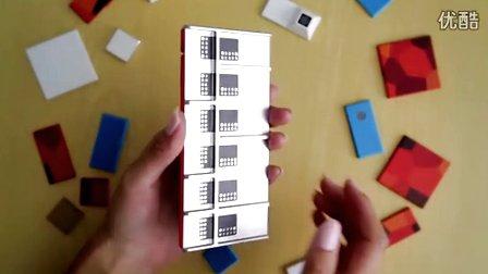 摩托罗拉重磅出击:可以DIY的模块化手机!