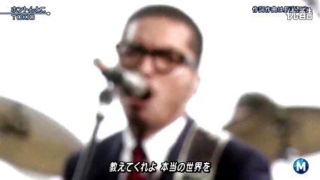 TOKIOの画像 p1_32