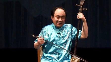 扬琴吕洞宾戏牡丹 – 搜库