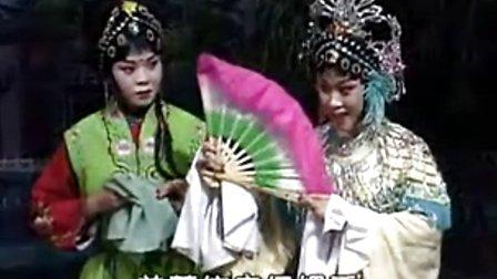 豫剧大清官之珍珠衫洪先礼冯刘智主演