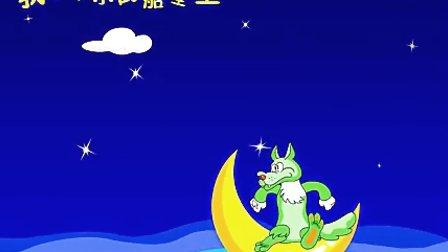 儿歌弯弯的月亮小小的船