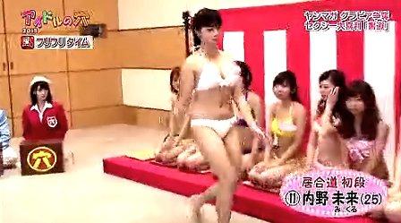 2012韩国美女性感热舞自拍视频