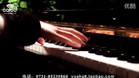 雨的印记钢琴简谱