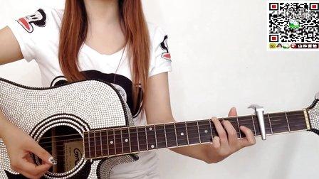 吉他教学入门自学山林吉他弹唱初级教程17.再见吉他弹唱教学