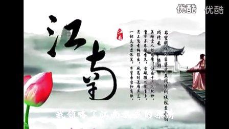 配乐诗朗诵-中国梦(背景
