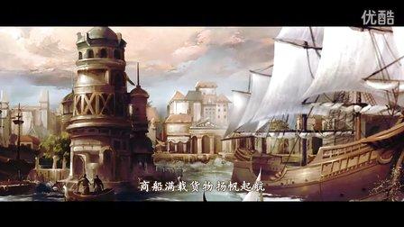 《大航海志》掀起第一海战页游 震撼来袭!