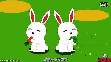小白兔白又白 小白兔白又白歌词 小白兔白又白下载