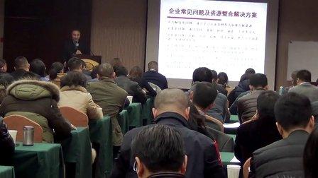 咨询师培训师曹嘉飞20131214浙大总裁班《商业模式》