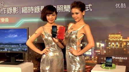 宏碁6英寸四核Liquid S2在台亮相 主打4K视频