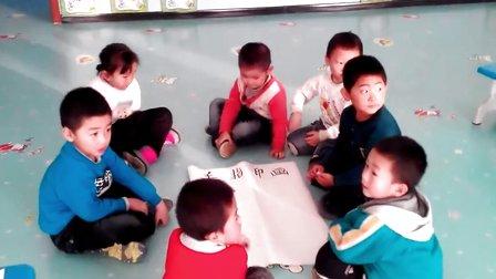 红光农场幼儿园优质课视频《手指印画》教师:朱雪飞