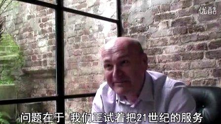 [中文字幕]不用下车就能换乘!未来火车在行驶中进行换乘