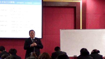 宋德标老师山东临沂金胜集团的授课视频8