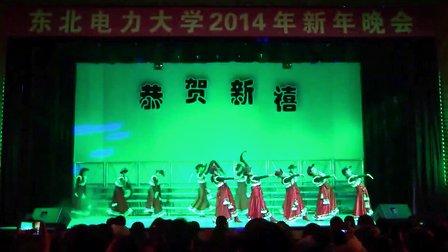 东北电力大学2014年新年音乐晚会