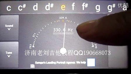 竖笛指法教程第一课 音阶吹奏指法 曲目1小星星 济南老刘
