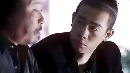 古惑仔6之胜者为王国语超清图片