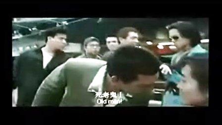 郑伊健古惑仔粤语_