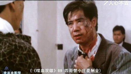 东方暴力美学的开创者,吴宇森的十个导演标签