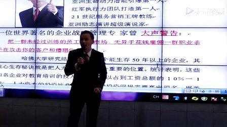 华人创业领袖训练第一人王名扬