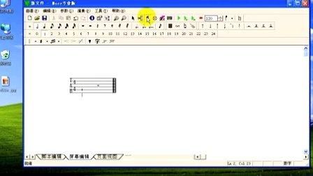双音的输入-muse2.7-心动吉他录制