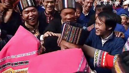 江华瑶族婚嫁习俗