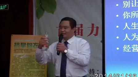 农资经销商贩卖培训