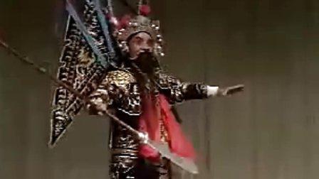 山东梆子反杨河1